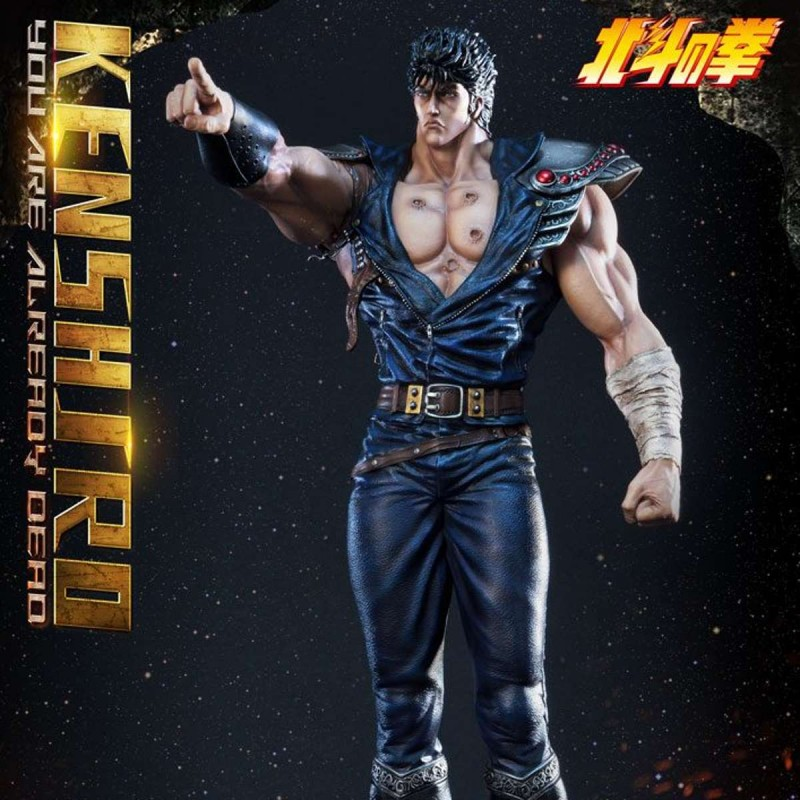 Kenshiro You Are Already Dead Version - Fist of the North Star - 1/4 Scale Polystone Statue