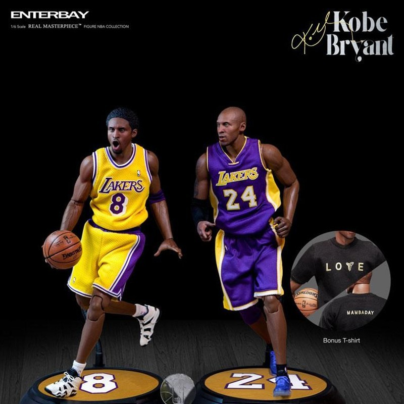 Kobe Bryant Upgraded Re-Edition - NBA - 1/6 Scale Action Figur