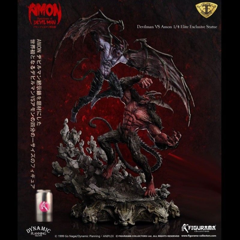 Devilman vs Amon by Caleb Nefzen - 1/4 Scale Elite Exclusive Statue