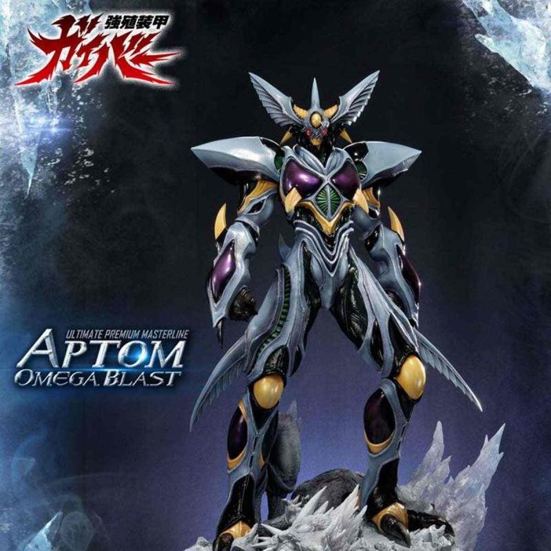 Aptom Omega Blast - Guyver The Bioboosted Armor - Polystone Statue
