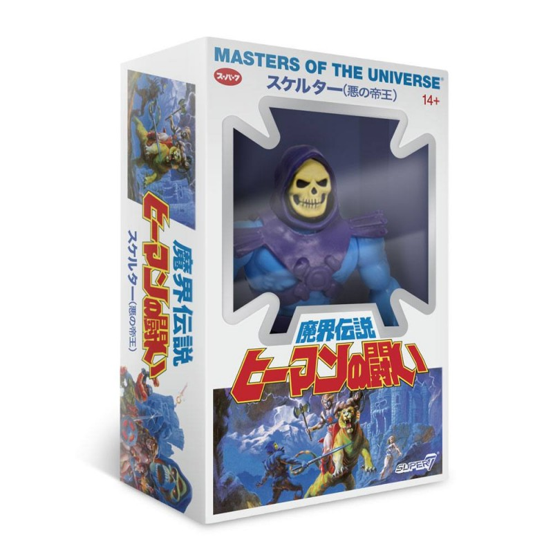 Skeletor Japanese Box Version - Masters of the Universe - Vintage Collection Actionfigur 14cm