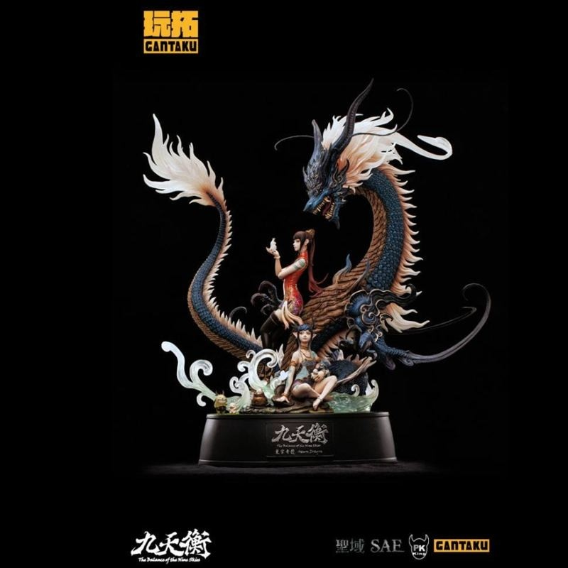 Azure Dragon by PKking - The Balance of Nine Skies - 1/7 Scale Statue