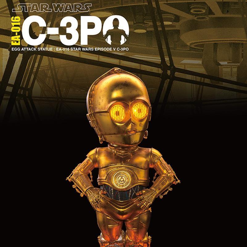 C-3PO - Star Wars - Egg Attack Figur