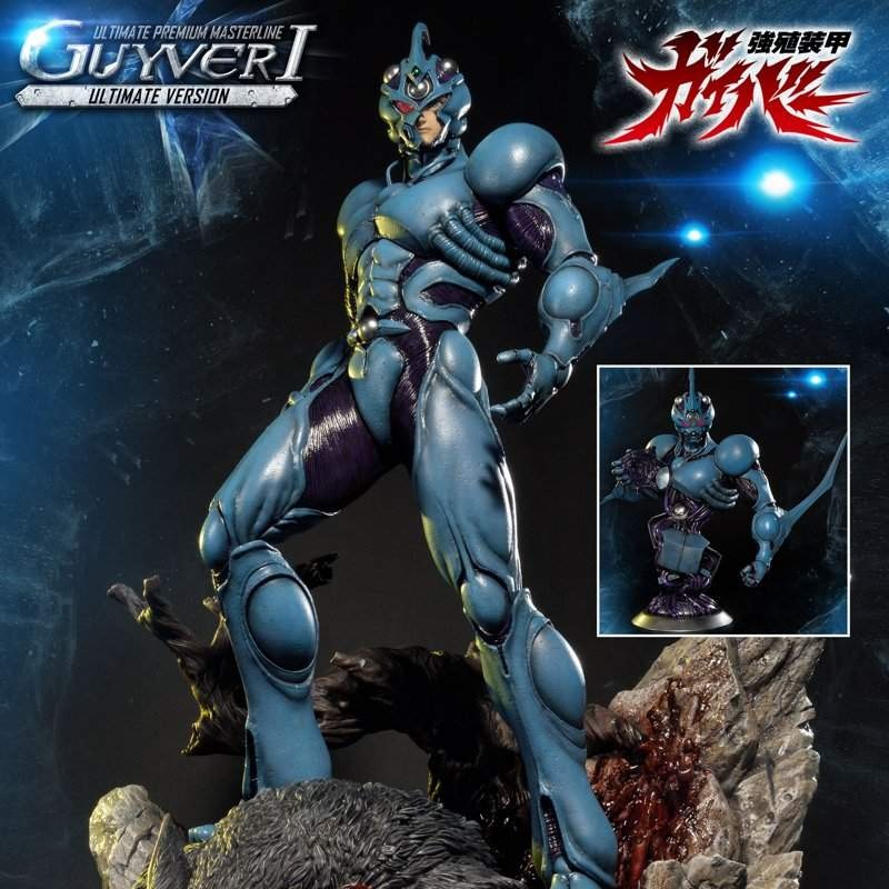 Guyver I Ultimate Edition Set - Guyver The Bioboosted Armor - Polystone Statue