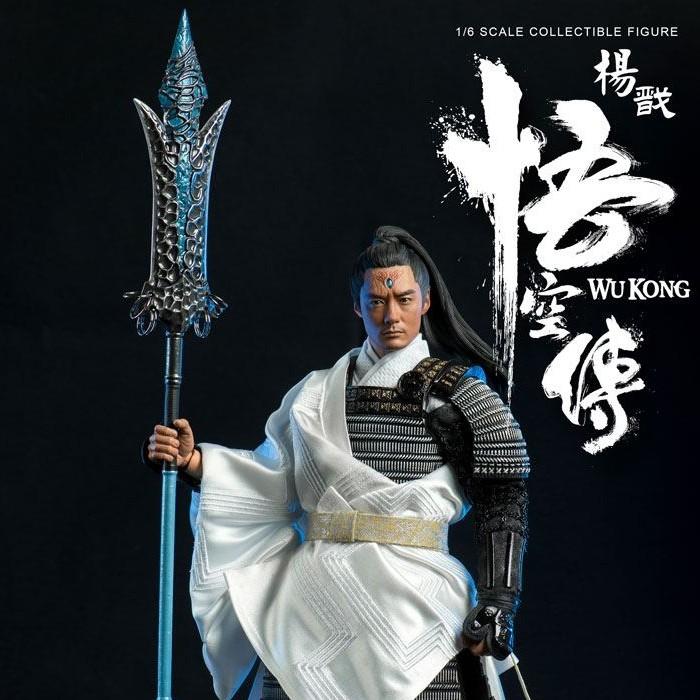 Yang Jian - Wu Kong - 1/6 Scale Figur