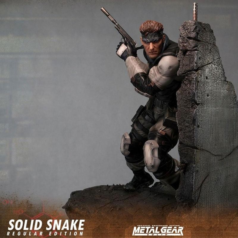 Solid Snake - Metal Gear Solid - Polystone Statue