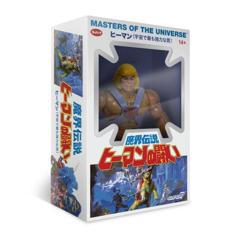 He-Man Japanese Box Version - Masters of the Universe - Vintage Collection Actionfigur 14cm