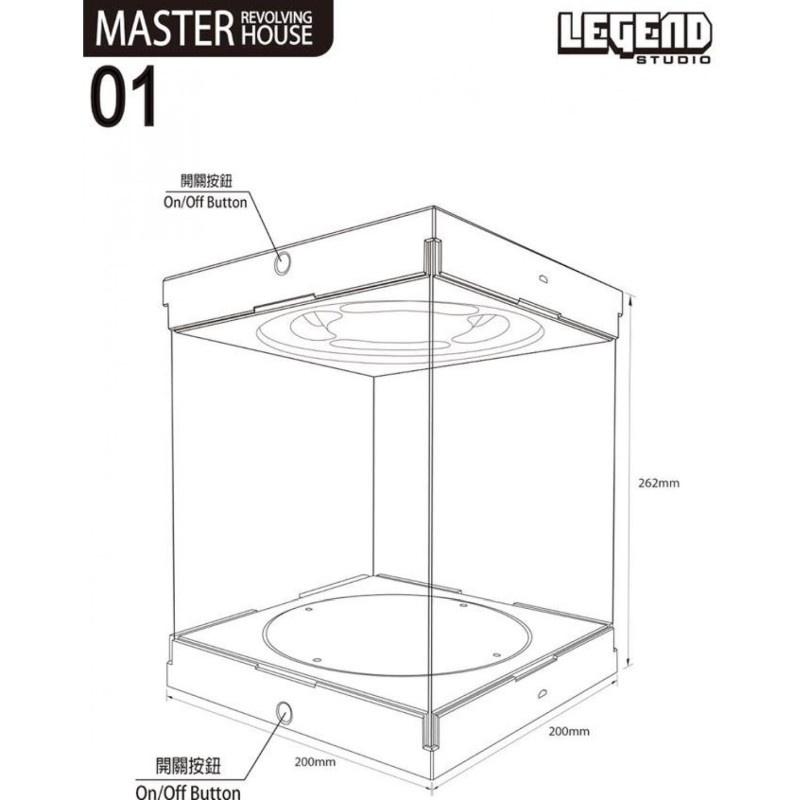 Master Revolving House 01 (schwarz) - Acryl Display Case mit Beleuchtung und Drehbühne
