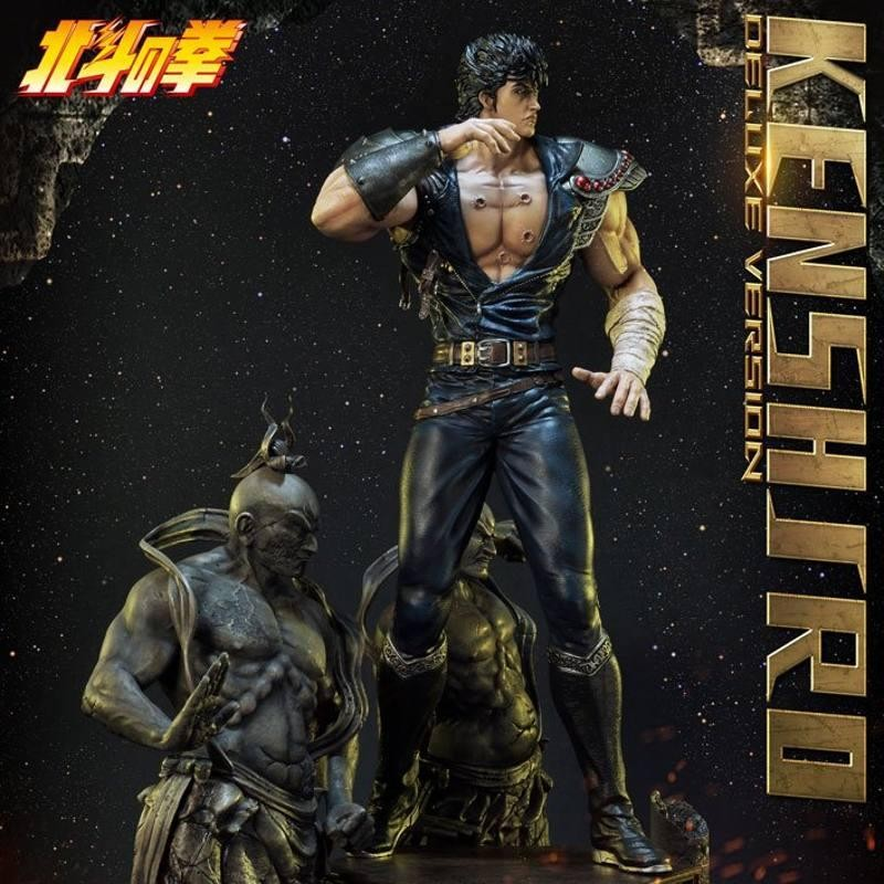 Kenshiro Deluxe Version - Fist of the North Star - 1/4 Scale Polystone Statue