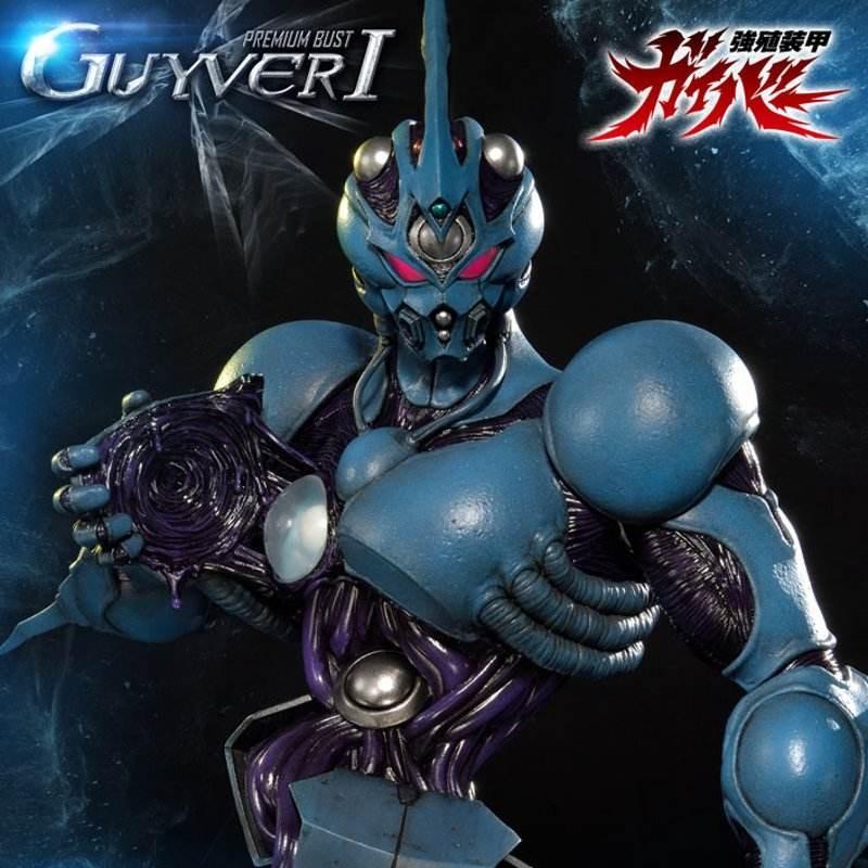 Guyver I - Guyver The Bioboosted Armor - Premium Büste